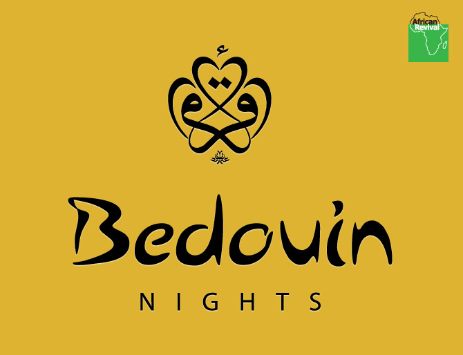 A logo design for Bedouin Nights